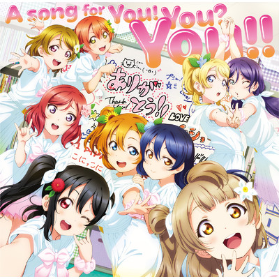 着うた®/A song for You! You? You!!/μ's