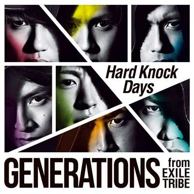 アルバム/Hard Knock Days/GENERATIONS from EXILE TRIBE