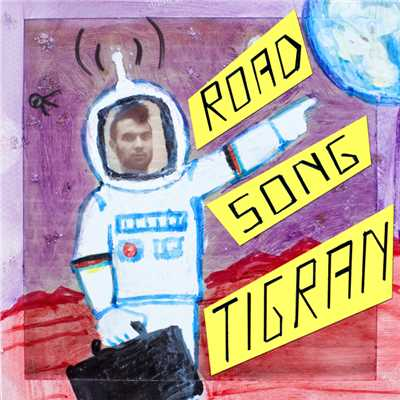 シングル/Road Song/Tigran Hamasyan