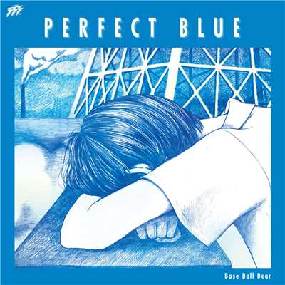 アルバム/PERFECT BLUE/Base Ball Bear