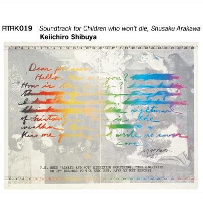 アルバム/ATAK019 Soundtrack for Children who won't die, Shusaku Arakawa/Keiichiro Shibuya