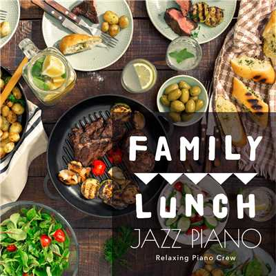 ハイレゾアルバム/Family Lunch Jazz Piano/Relaxing Piano Crew