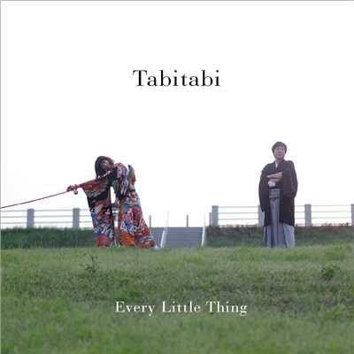 アルバム/Tabitabi/Every Little Thing