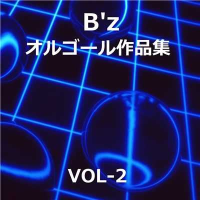 シングル/ALONE Originally Performed By B'z/オルゴールサウンド J-POP