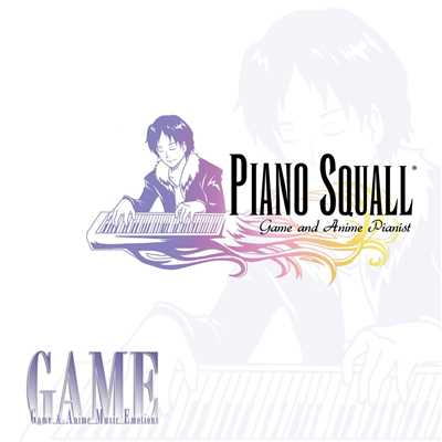 シングル/Boss Battle/Piano Squall