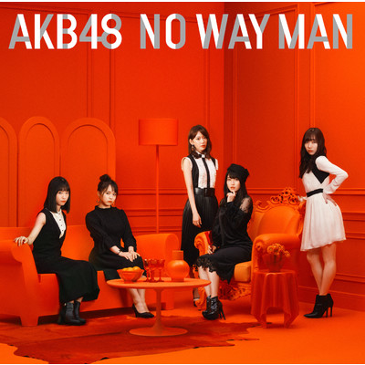 NO WAY MAN/AKB48
