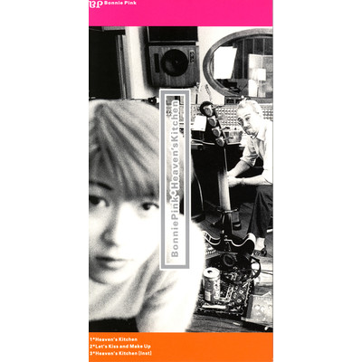 シングル/Heaven's Kitchen(Instrumental)/BONNIE PINK