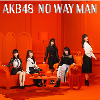 NO WAY MAN Type B/AKB48