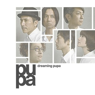 着うた®/Let's, Let's Dance/pupa