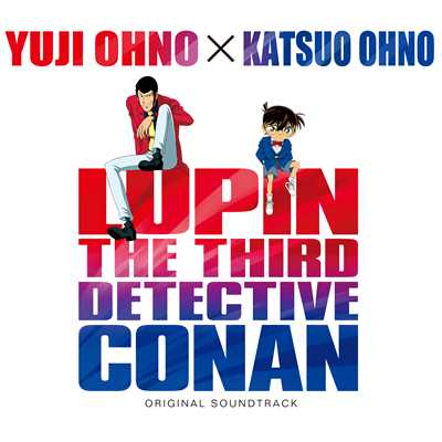 シングル/THEME FROM LUPIN III 〜2013 WITH CONAN ver./大野 雄二
