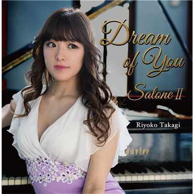 Dream of You 〜 SaloneII/高木里代子