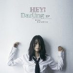 アルバム/HEY! Darling EP/片平里菜
