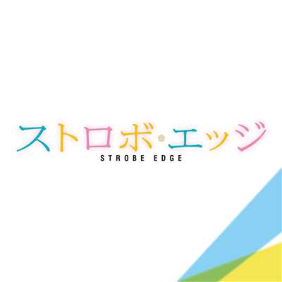 世武裕子の画像 p1_29