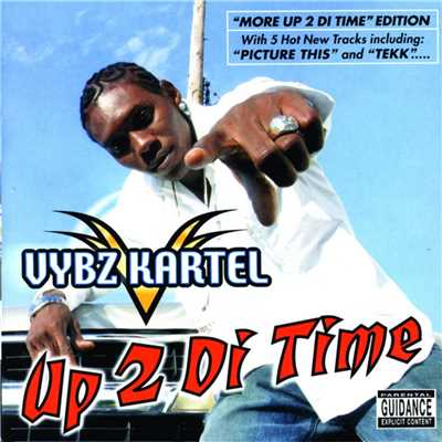 アルバム/More Up 2 Di Time/Vybz Kartel