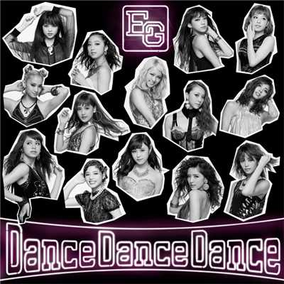 アルバム/Dance Dance Dance/E-girls
