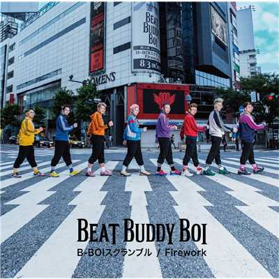 シングル/JUMP (Instrumental)/Beat Buddy Boi