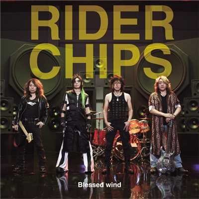 シングル/Blessed wind/RIDER CHIPS