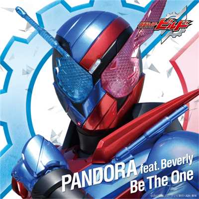 シングル/Be The One/PANDORA feat.Beverly