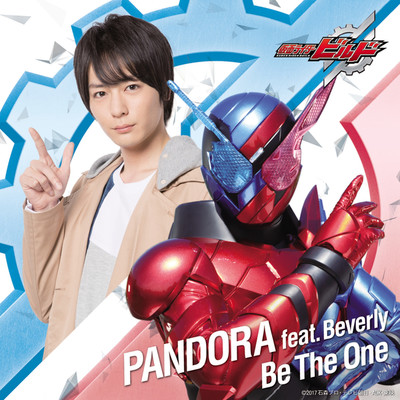 アルバム/Be The One/PANDORA