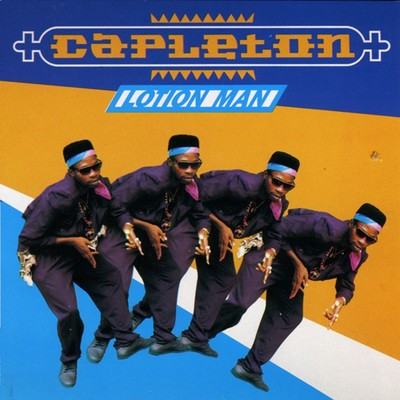アルバム/Lotion Man/Capleton