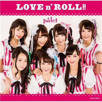 シングル/Believe in Yourself!/palet
