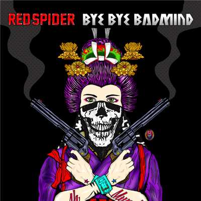アルバム/BYE BYE BADMIND/RED SPIDER