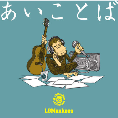 シングル/Grateful Days feat.Noa/LGMonkees