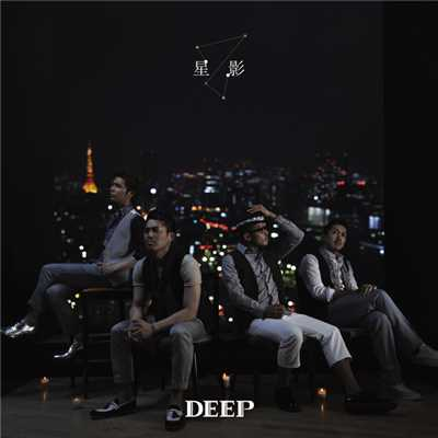 着うた®/Tell Me It's Real/DEEP