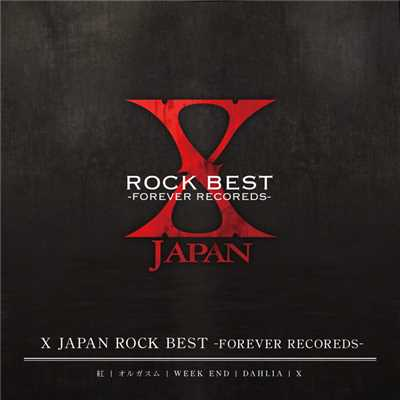 アルバム/X JAPAN ROCK BEST  -FOREVER RECORDS-/X JAPAN