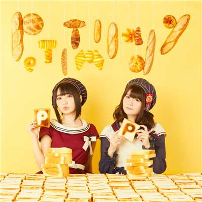 シングル/Unknown Love Bakery/petit milady