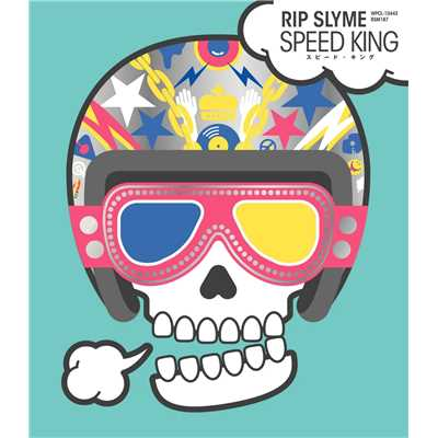 アルバム/SPEED KING/RIP SLYME