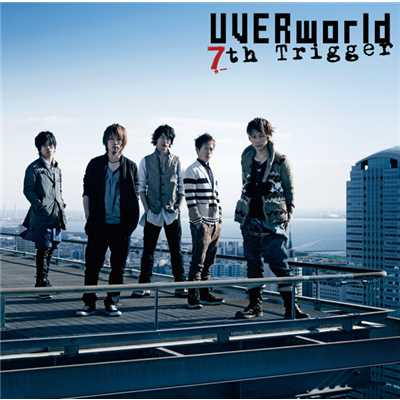 アルバム/7th Trigger/UVERworld