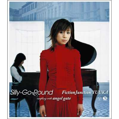 シングル/Silly-Go-Round/FictionJunction YUUKA