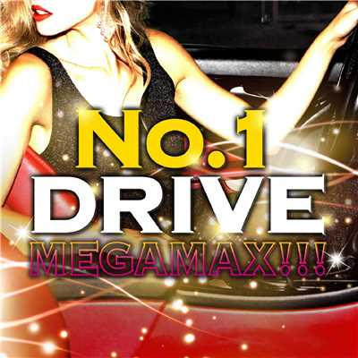 アルバム/No.1 DRIVE MEGAMAX!!!/PARTY HITS PROJECT
