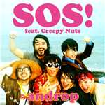シングル/SOS! feat. Creepy Nuts/androp