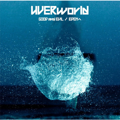 アルバム/GOOD and EVIL / EDENへ/UVERworld