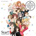 ハイレゾ/Star!!/CINDERELLA PROJECT