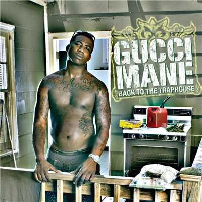 シングル/I Might Be (feat. Shawnna and The Game)/Gucci Mane