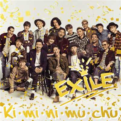 シングル/LAST CHRISTMAS -2015 Version-/EXILE