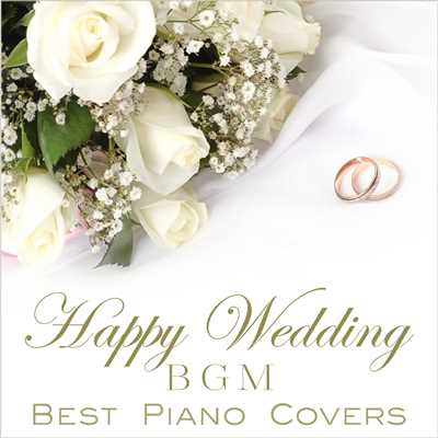 ハイレゾアルバム/Happy Wedding BGM -Best Piano Covers-/Relaxing Piano Crew