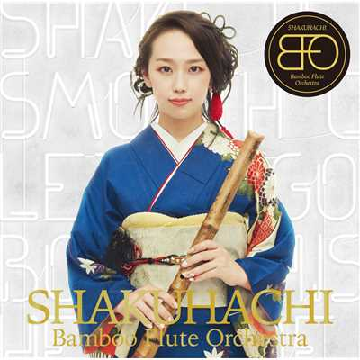 BORN THIS WAY/Bamboo Flute Orchestra