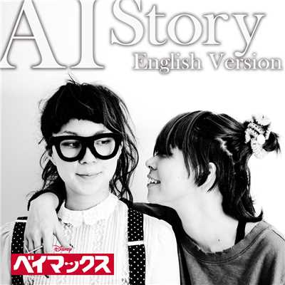 歌詞/Story (English Version)/AI