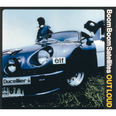 シングル/Batter The Jam No.3/BOOM BOOM SATELLITES