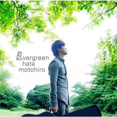 Girl(evergreen ver.)/秦 基博