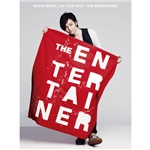 アルバム/DAICHI MIURA LIVE TOUR 2014 - THE ENTERTAINER/三浦大知