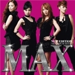 着うた®/Give me a Shake[Euro-Power Mix]/MAX