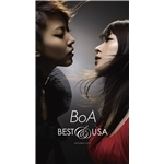 着メロ/DO THE MOTION/BoA