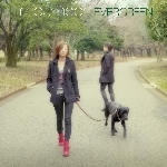 着うた®/EVERGREEN/moumoon