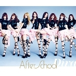 Ready to love/AFTERSCHOOL