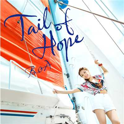 アルバム/Tail of Hope/BoA